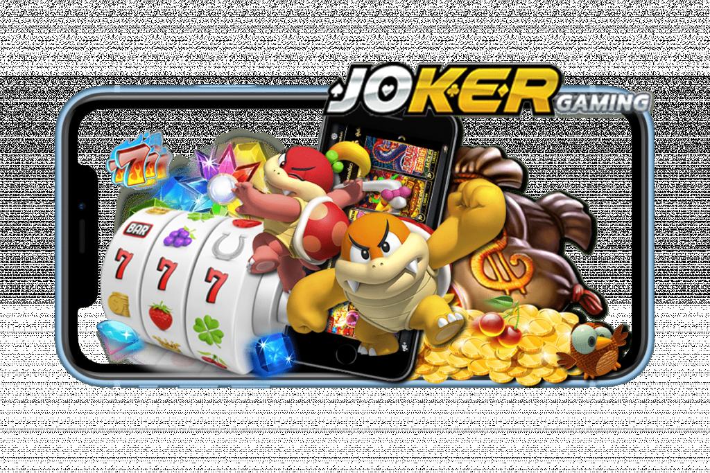 ขั้นตอนสมัครสมาชิก Joker Slot สล็อต JOKER SLOT